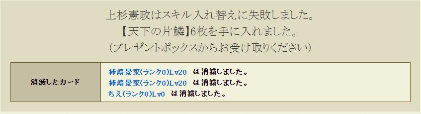 f:id:buntan193:20200321152952p:plain
