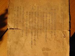 f:id:buonpaese:20080107144640j:image:left