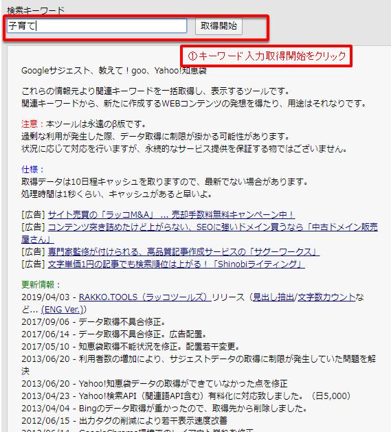 f:id:buoochan3gou:20200110023422p:plain