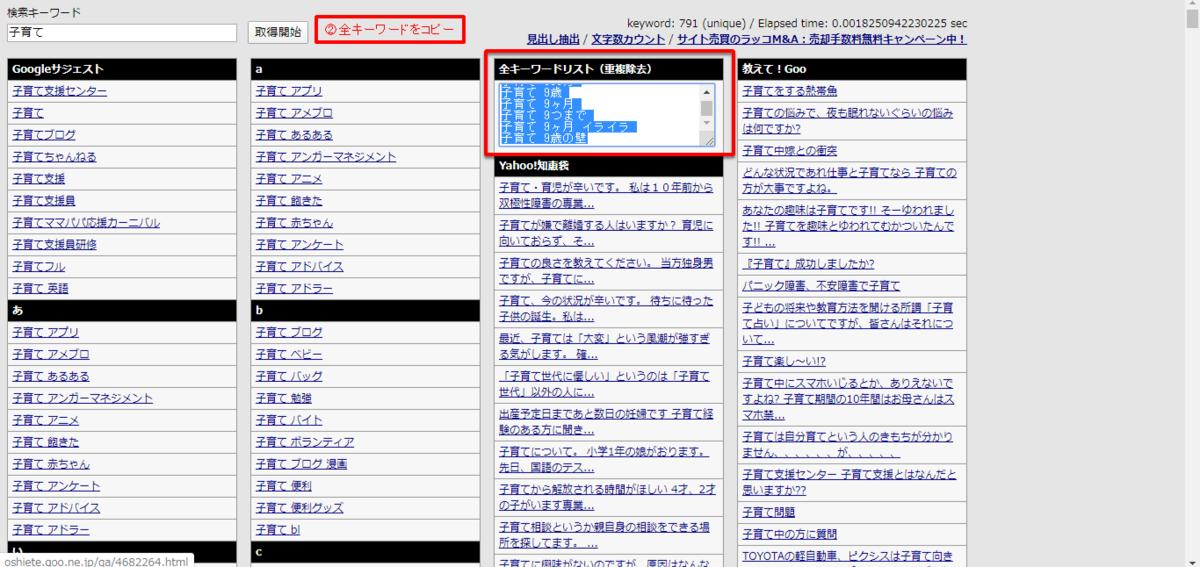 f:id:buoochan3gou:20200110024216p:plain