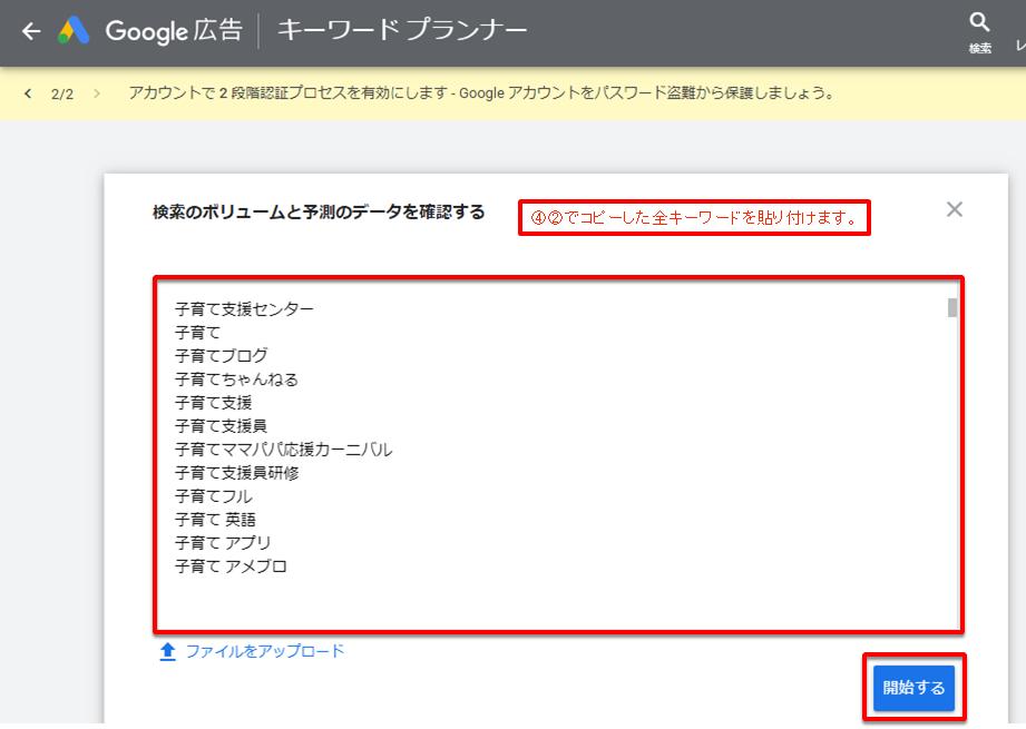 f:id:buoochan3gou:20200112054007p:plain