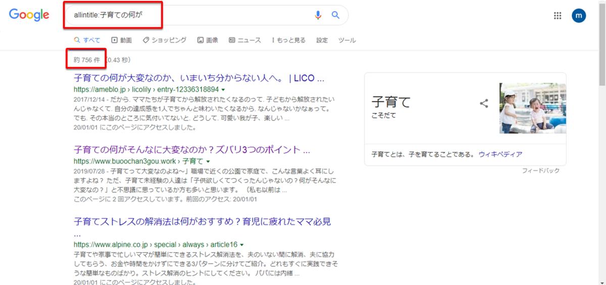 f:id:buoochan3gou:20200112062432p:plain