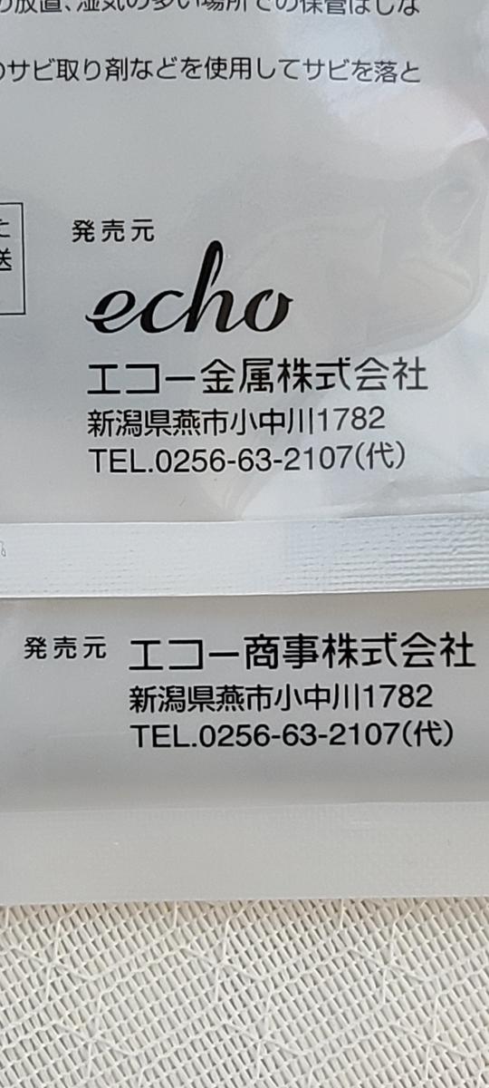 f:id:burakomi:20210214122117j:plain