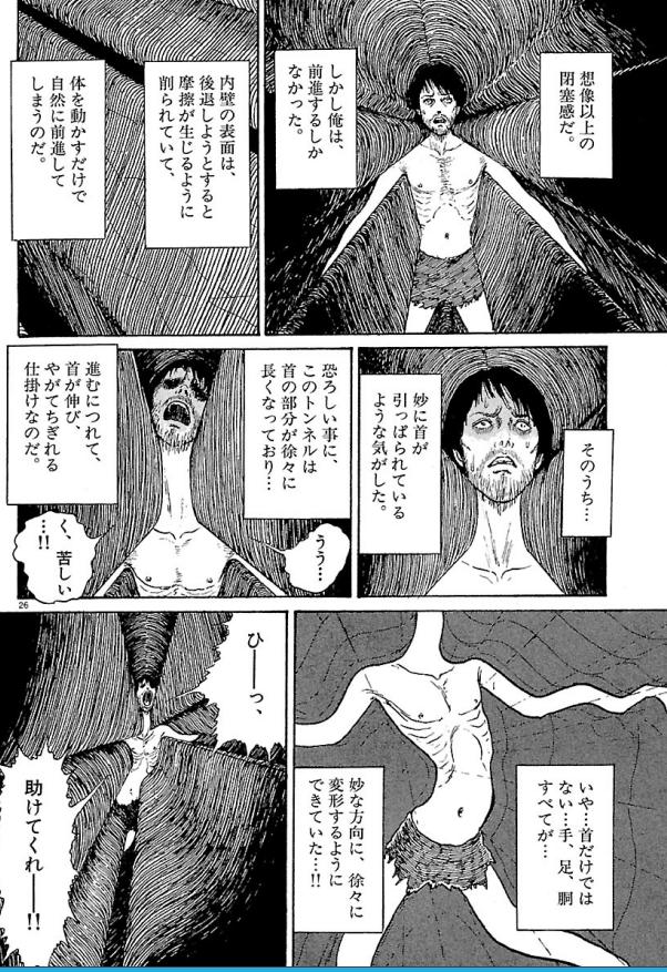 f:id:buramuraki:20180804195222p:plain
