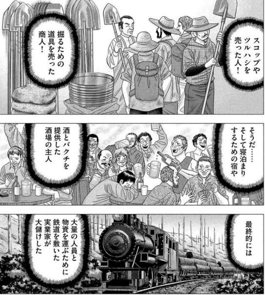 f:id:buramuraki:20180809220619p:plain