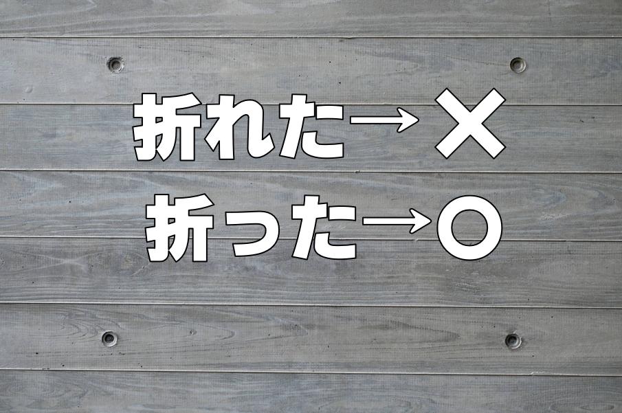 f:id:buramuraki:20180811103850p:plain
