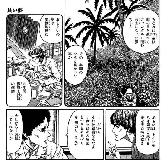 f:id:buramuraki:20180813125241p:plain