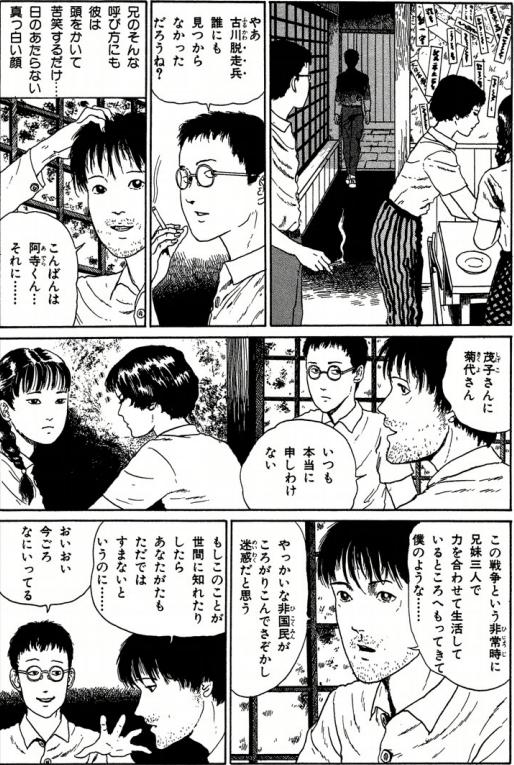 f:id:buramuraki:20180813132610p:plain