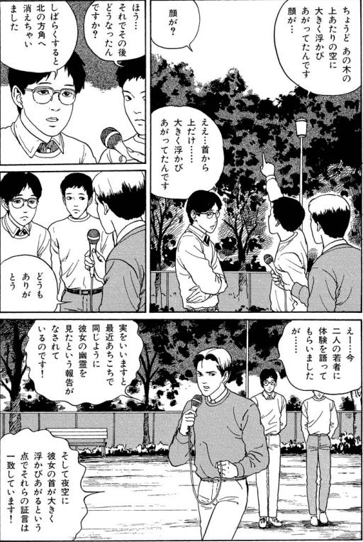f:id:buramuraki:20180813140217p:plain