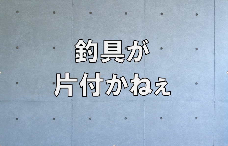 f:id:buramuraki:20180814115633p:plain