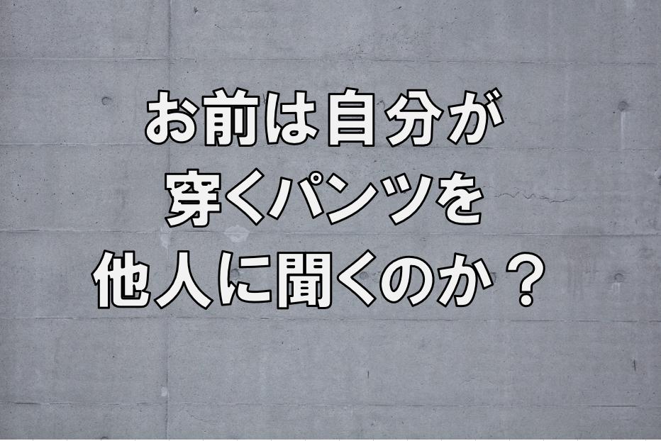 f:id:buramuraki:20180816220541p:plain
