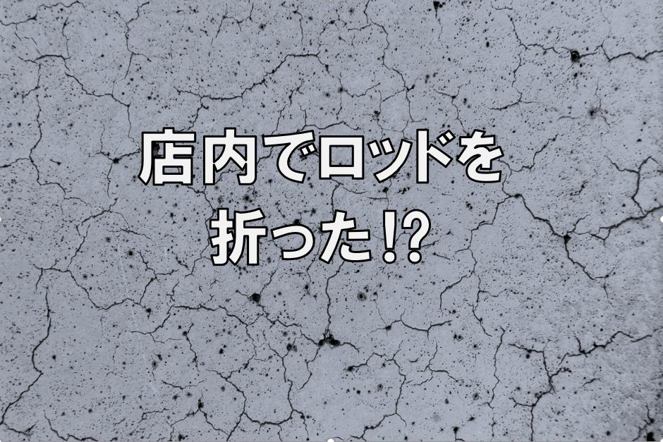 f:id:buramuraki:20180817182718p:plain