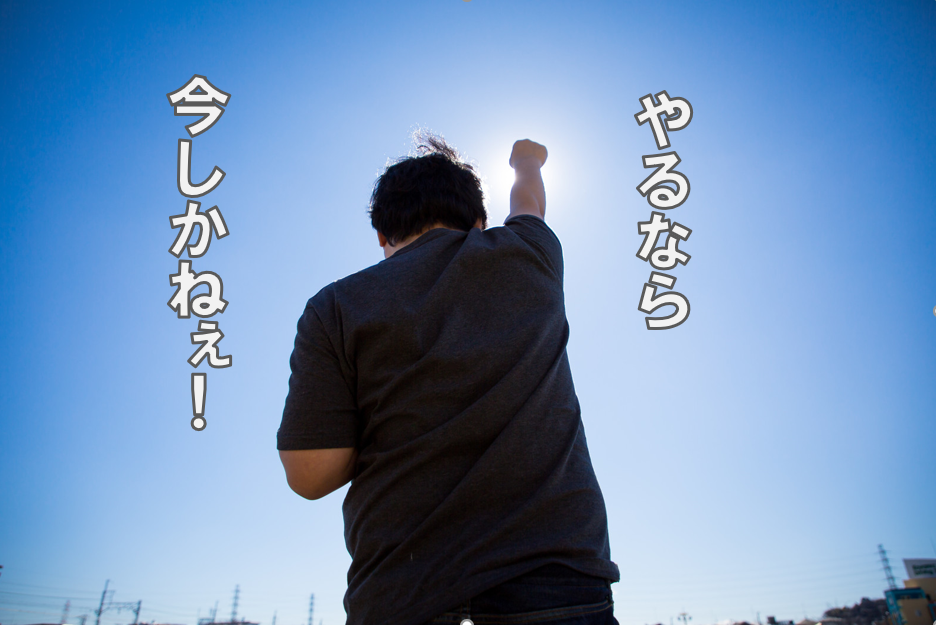 f:id:buramuraki:20180906234401p:plain