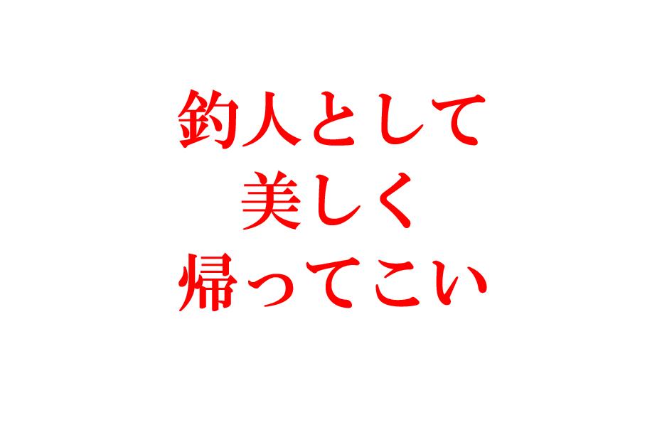 f:id:buramuraki:20180916115523p:plain