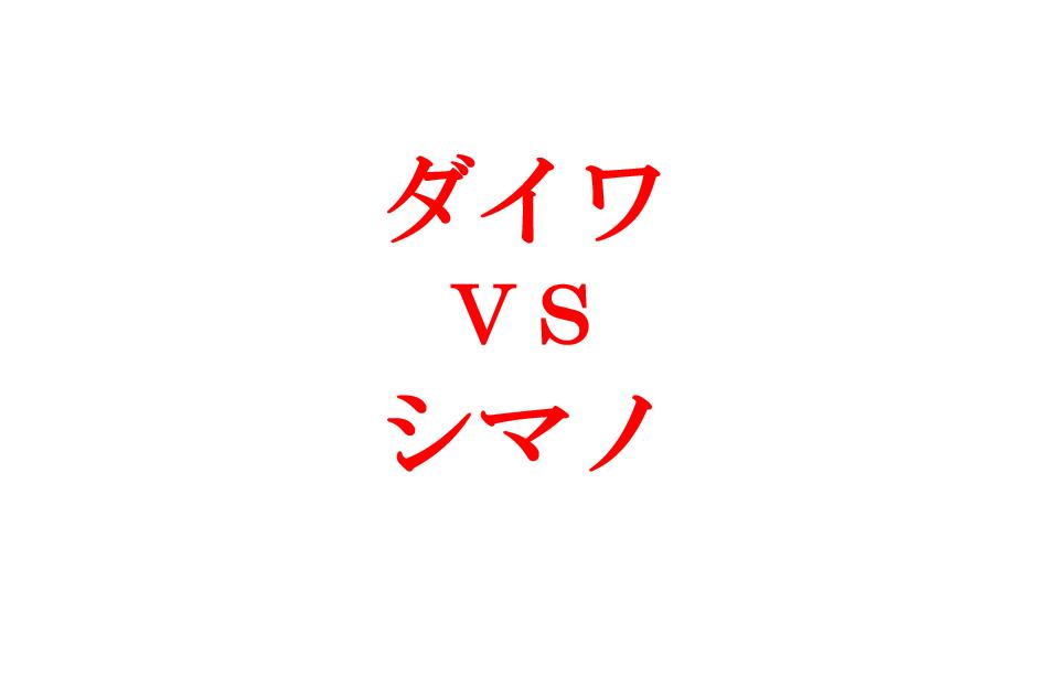 f:id:buramuraki:20180919000639p:plain