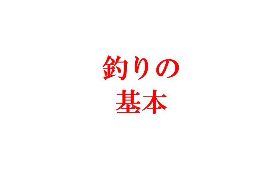 f:id:buramuraki:20180923230140p:plain