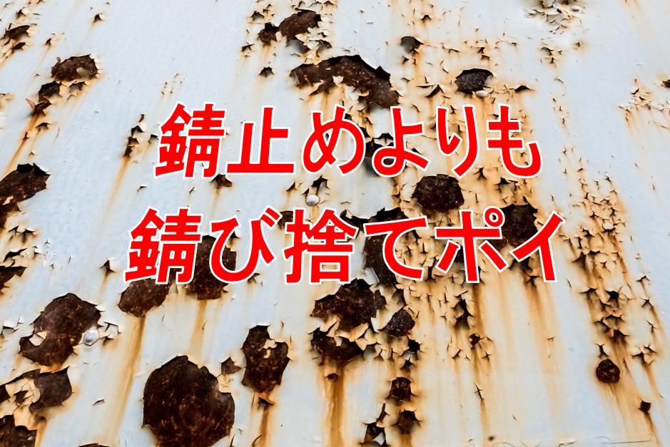 f:id:buramuraki:20180927203337p:plain