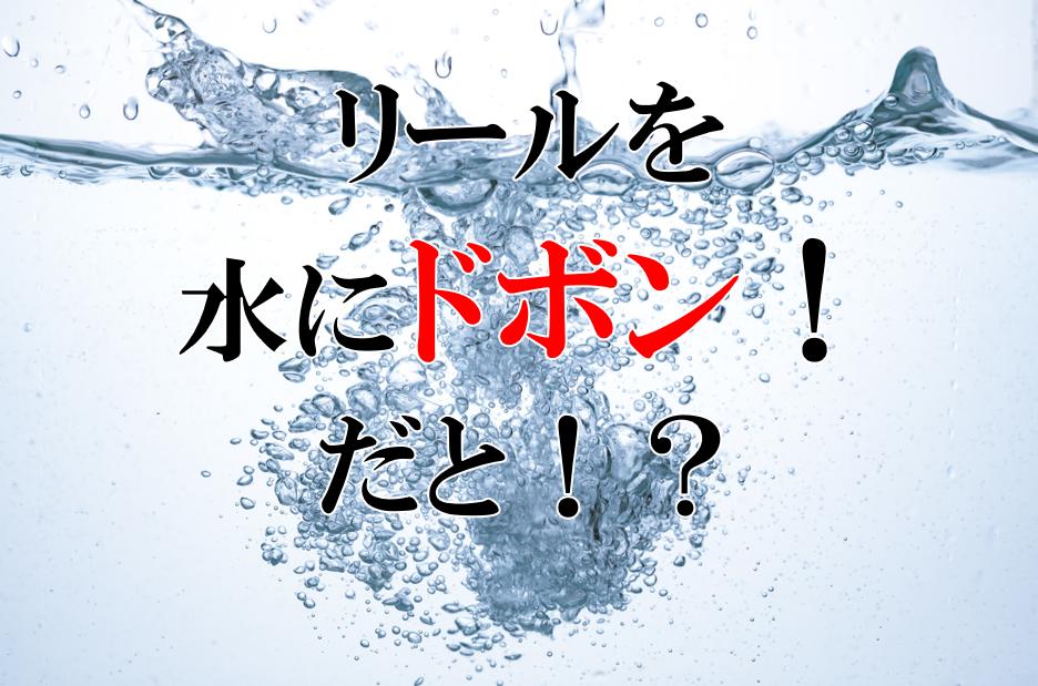 f:id:buramuraki:20181001214208p:plain