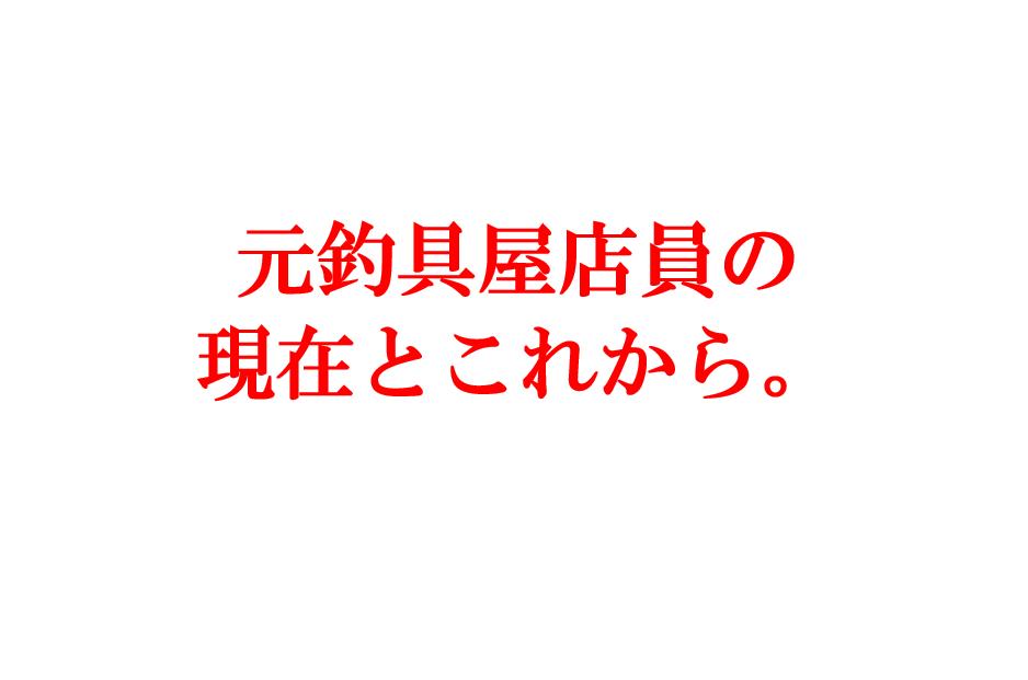 f:id:buramuraki:20181012163855p:plain