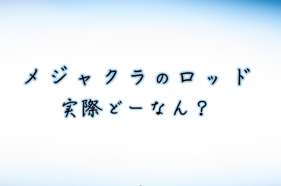 f:id:buramuraki:20181123123116p:plain