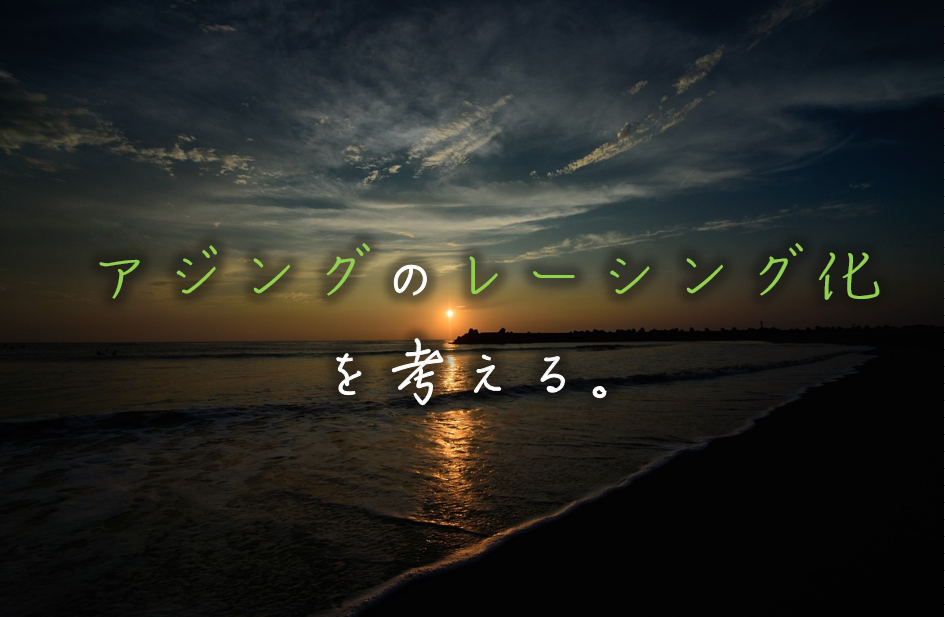 f:id:buramuraki:20181125193236p:plain