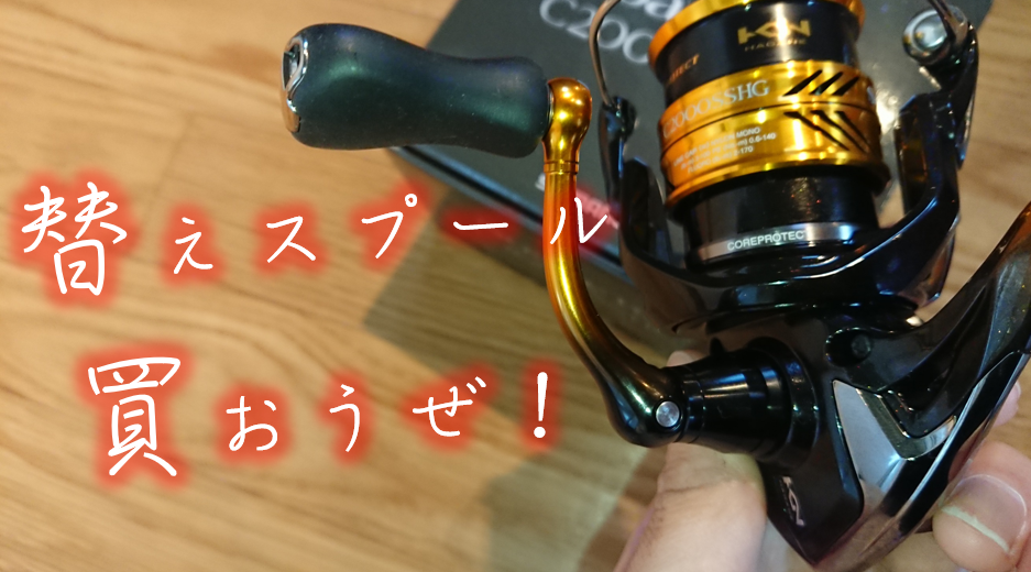 f:id:buramuraki:20181202195408p:plain