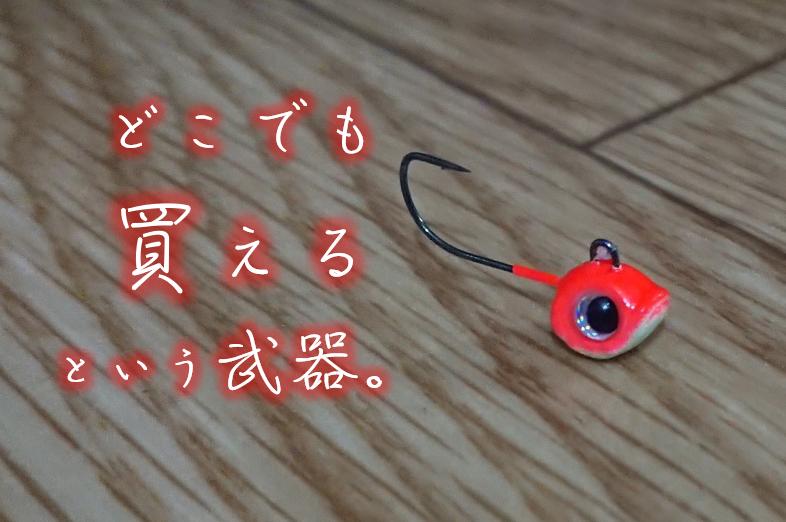 f:id:buramuraki:20181205185625p:plain