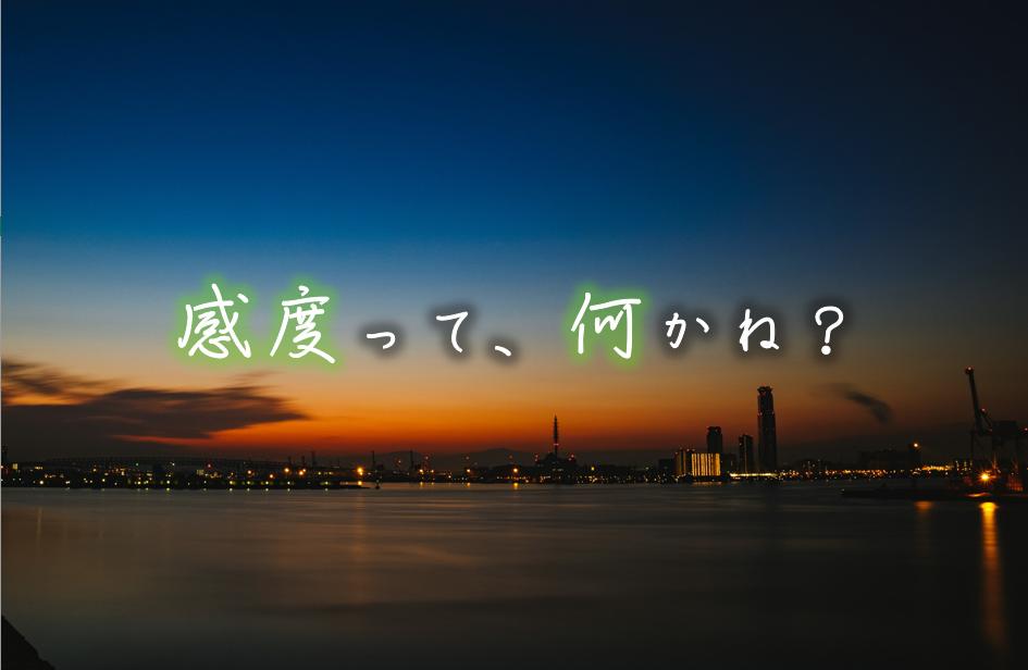 f:id:buramuraki:20190128213655p:plain
