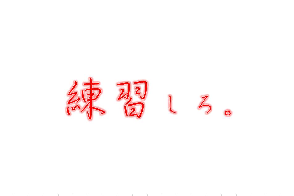 f:id:buramuraki:20190131223938p:plain