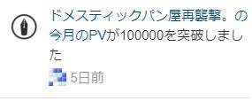 f:id:buramuraki:20190204173506p:plain