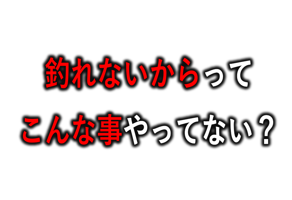 f:id:buramuraki:20190516212407p:plain
