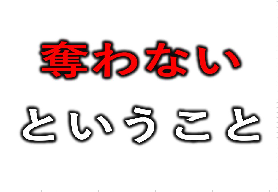 f:id:buramuraki:20190518164124p:plain