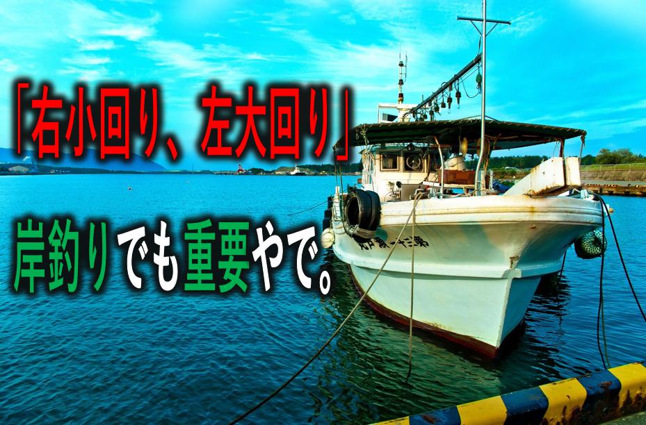 f:id:buramuraki:20190519165911p:plain