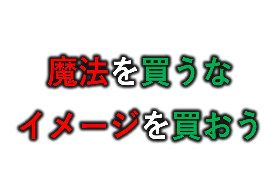 f:id:buramuraki:20190525133350p:plain