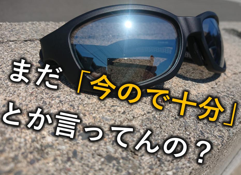 f:id:buramuraki:20190525195918p:plain