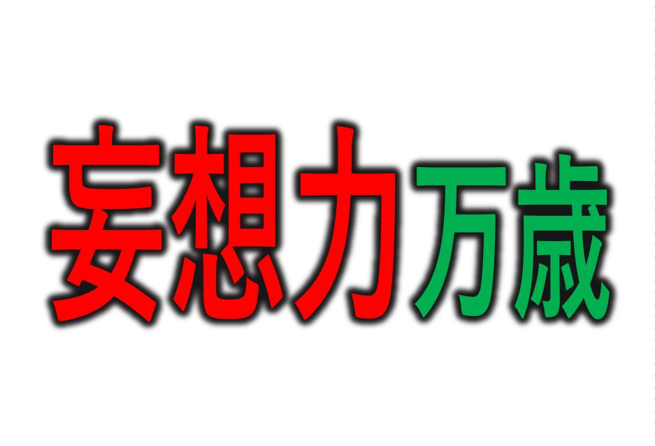 f:id:buramuraki:20190530210910p:plain