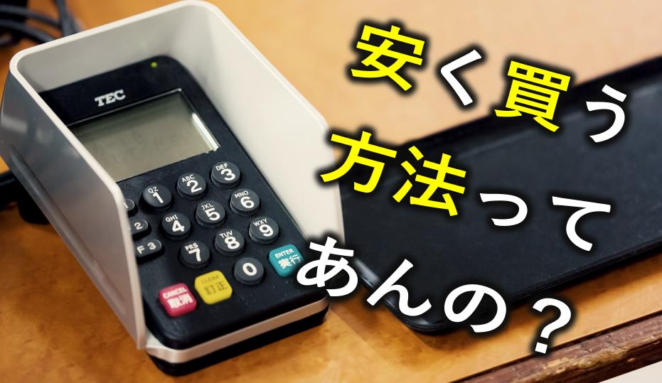 f:id:buramuraki:20190610195205p:plain