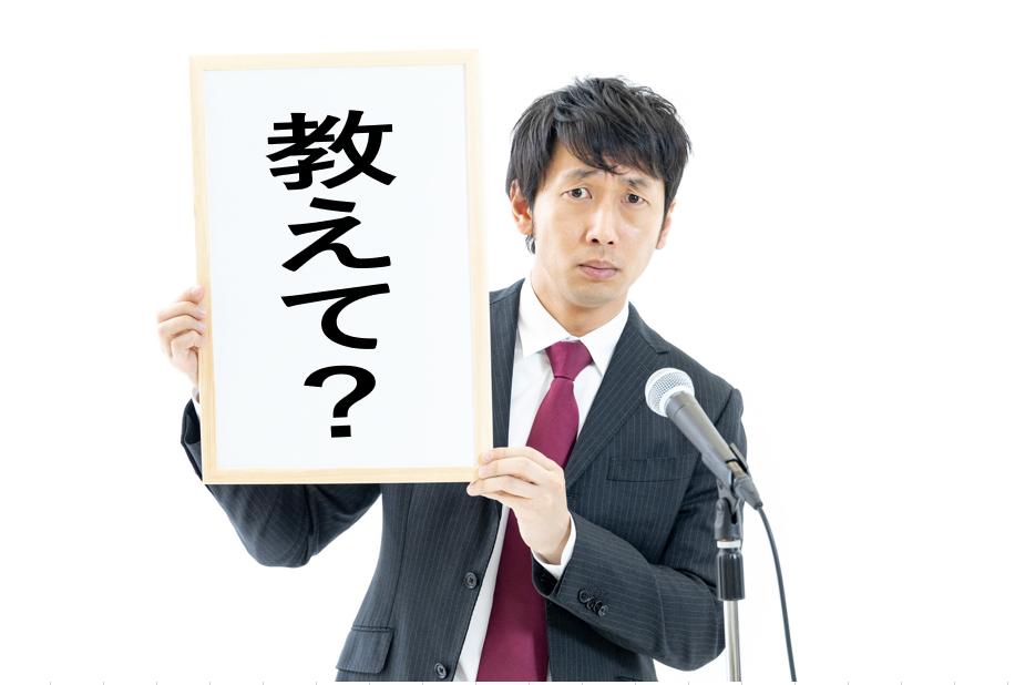 f:id:buramuraki:20190613173411p:plain