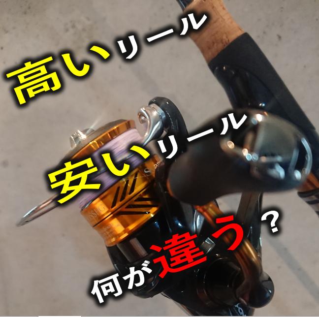 f:id:buramuraki:20190616131309p:plain
