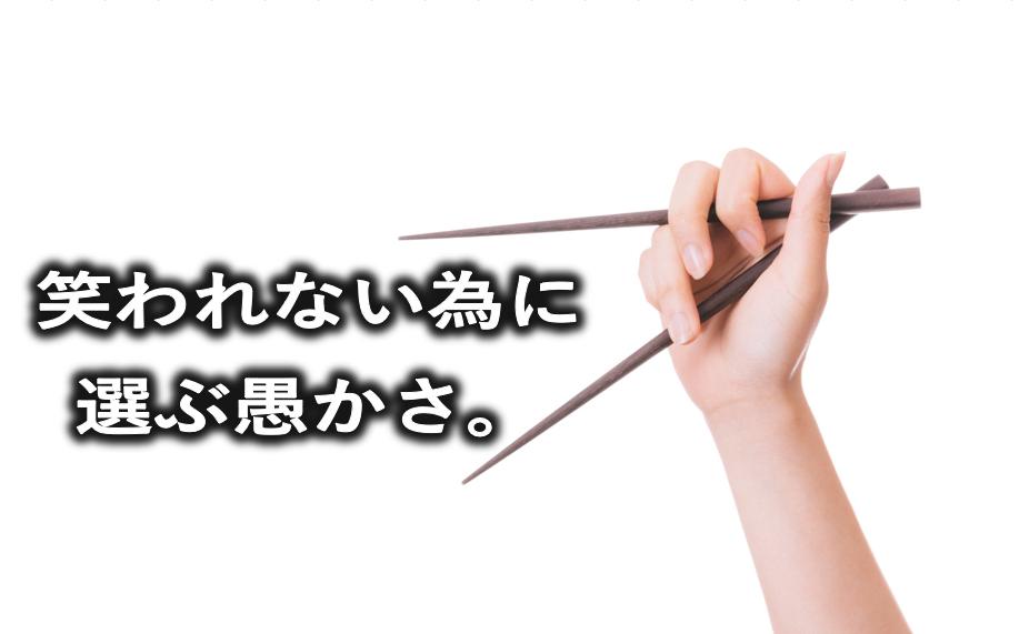 f:id:buramuraki:20190616192725p:plain