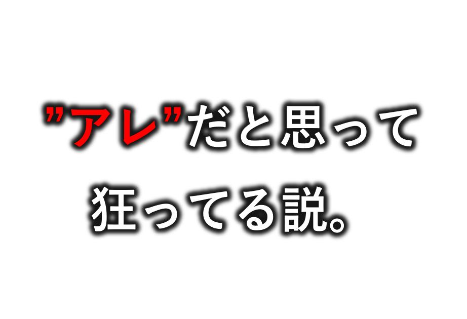f:id:buramuraki:20190621121023p:plain