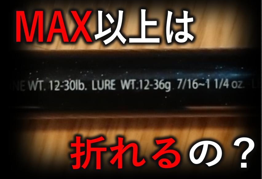 f:id:buramuraki:20190708181411p:plain