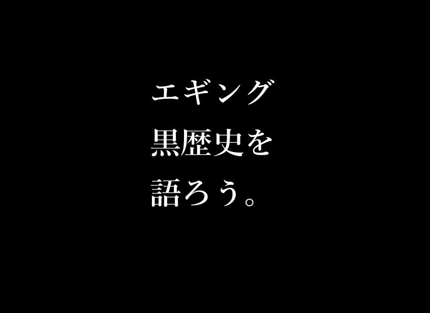 f:id:buramuraki:20190727212255p:plain