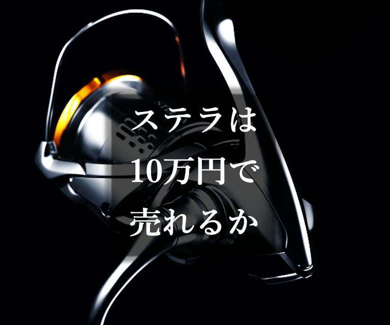 f:id:buramuraki:20190805210950p:plain