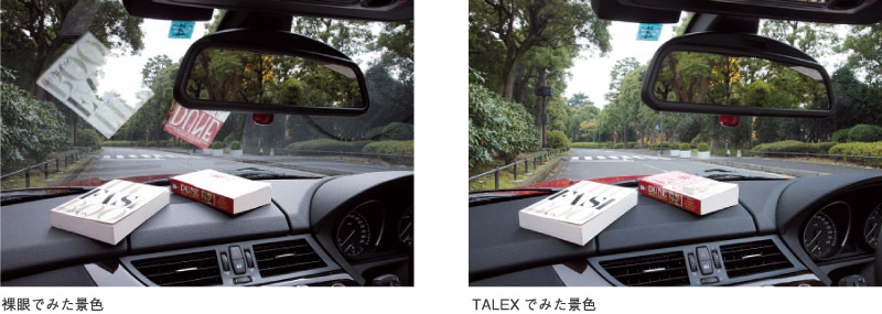 f:id:buramuraki:20190820131003j:plain
