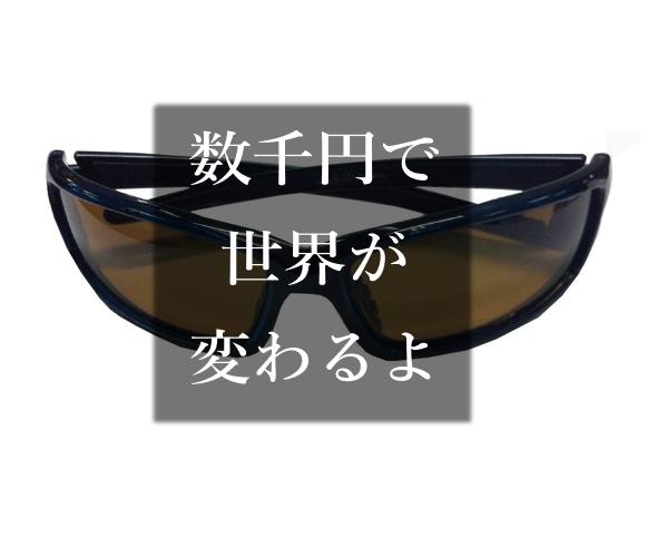 f:id:buramuraki:20190820191406p:plain