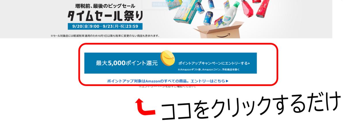 f:id:buramuraki:20190920194320p:plain