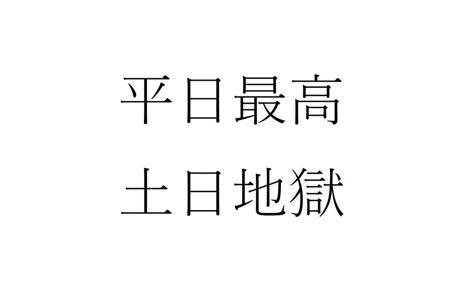 f:id:buramuraki:20200228140324p:plain