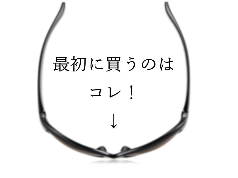 f:id:buramuraki:20200308133659p:plain