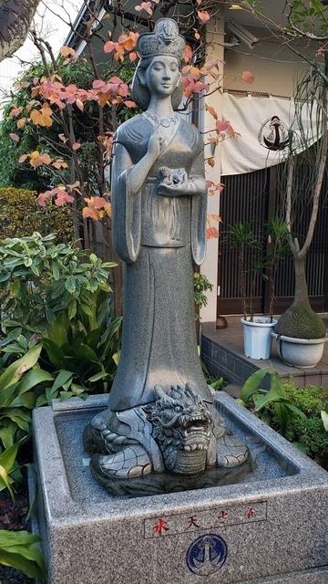 水天宮平沼神社 水天さま
